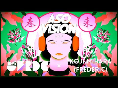 FRDC × koji mihara「夜にロックを聴いてしまったら」/ASOVISION (#StayHome and sing #WithMe)