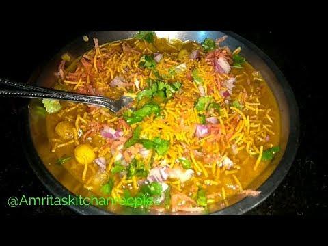 Market Jaisa Chat Ab Ghar Per Banaye||Chat Recpies || Amrita's Kitchen Recpies