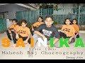 Sainika  | Naa Peru Surya Naa illu India Songs | Dance Cover | Allu Arjun | Mahesh Raj Choreo | SMA