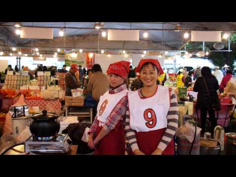 2010年台北希望廣場保健作物產業展示促銷活動