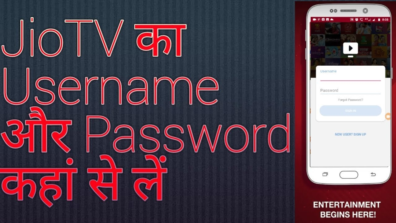 jio tv live cricket match online login problem | jiotv password and  username kaise banaye कहां से ले