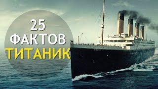 видео Интересные факты о фильме