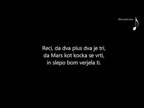 Natalija Verboten - SOS (Karaoke)