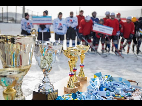 Турнир по хоккею с шайбой на призы памяти Героя России Алдара Цыденжапова