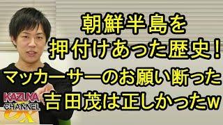 2018年5月16日のKCGX生放送より <毎週水曜夜9時は YouTuber KAZUYAのニ...
