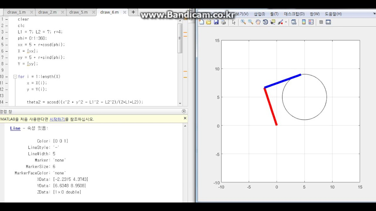 matlab inverse kinematics robot arm circle