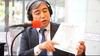 孔子経営賞を受賞した税理士 鈴木 康支さんによる、企業・士業経営論