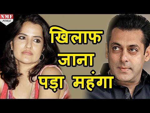 salman के खिलाफ बयान देने पर Sona Mahapatra को मिली ये गंदी धमकी...