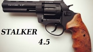 Огляд STALKER 4.5