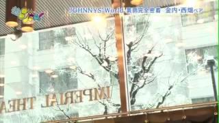 まいど!ジャーニィ〜 テーマ:ジャニーズワールド 2013/2/20 2/27 3/6放送.