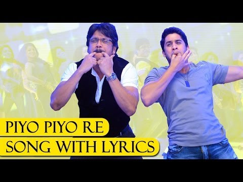 Manam Movie || Piyo Piyo Song With Lyrics || Nagarjuna,Naga Chaitanya