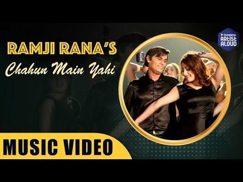 valentines-day-special-song-2017-|-chahun-main-yahi-|-ramji-rana-|-best-romantic-hindi-song