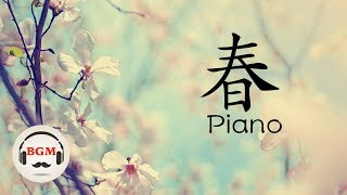 Spring Piano Music - Relaxing Music For Study, Work - Background Peaceful Music