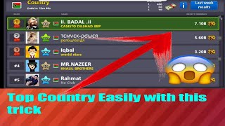 Low winning Country trick 8 Ball Pool | Top Any country Easily