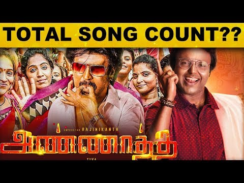 Super Star Rajinikanth-ன் அண்ணாத்த பாடல்கள் குறித்து மனம் திறந்த இமான்..!   Nayantara   Tamil Cinema