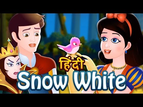 Snow White and the Seven Dwarfs Story in Hindi  Fairy Tales in Hindi  Animated Stories For Kids