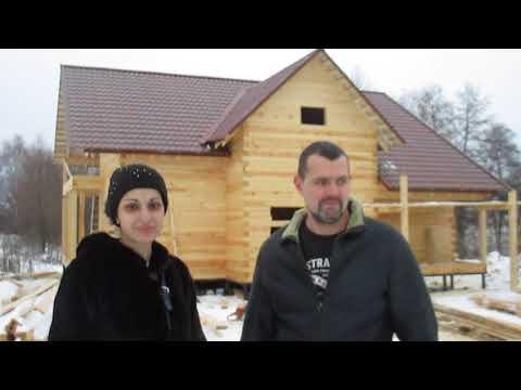 Видео отзыв о доме 12х14 из бруса в Калуге