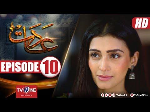 Aadat | Episode 10 | TV One Drama | 13 February  2018