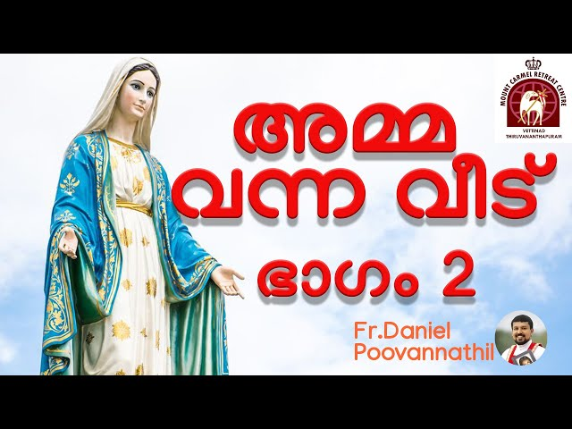 Fr Daniel Poovannathil  ???? ???? ???? Part 2