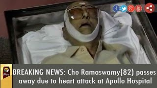 BREAKING: Cho Ramaswamy(82) Passes away due to  heart attack at Apollo Hospital