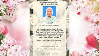 LiveTelecast  Bhog Late Smt. Gian Kaur (18-02-2021) Kang Sahib Rai