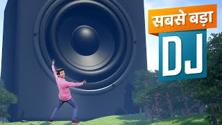 सबसे बड़ा DJ | World's Biggest DJ | Hindi Comedy | Pakau TV Channel