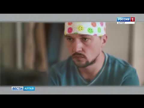 Врачи из Рубцовска сняли видеоклип ко Дню медицинского работника