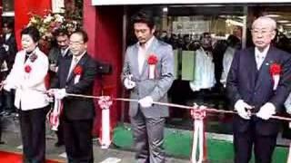 甲府市で行われた風林火山博のオープンセレモニー。 山本勘助役の内野聖...