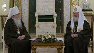 Состоялась встреча Святейшего Патриарха Кирилла с Предстоятелем Православной Церкви в Америке
