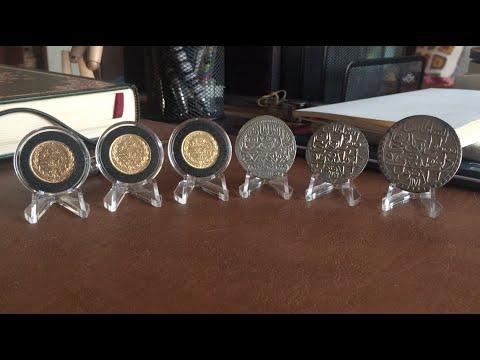 Ottoman Empire - Gold & Silver Coins