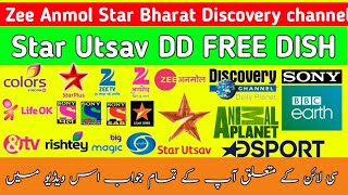 Sony Entertainment TV Add New Channel Free Channel List All