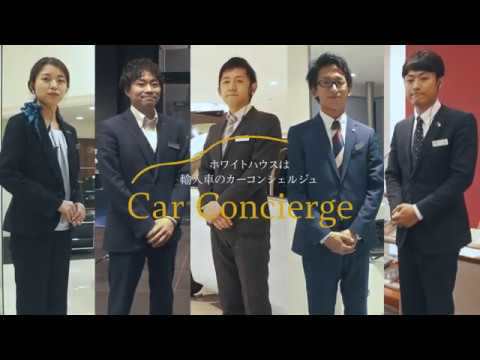 Peugeot (Car Concierge)