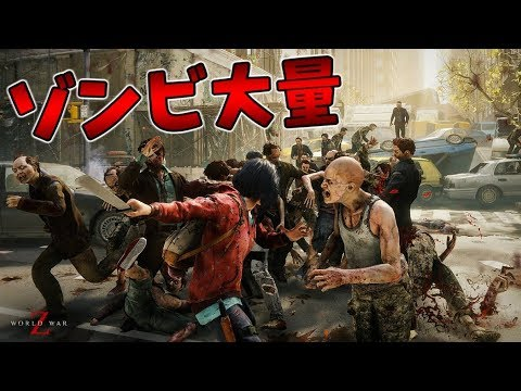 world war z ps4 數位 版