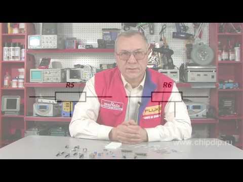 Условные обозначения резисторов