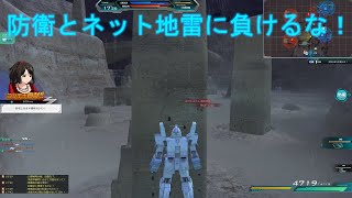 『ガンオン』本拠点に200ポイントパンチ【機動戦士ガンダムオンライン】