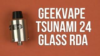 Розпакування цунамі GeekVape 24 скляна RDA з нержавіючої сталі