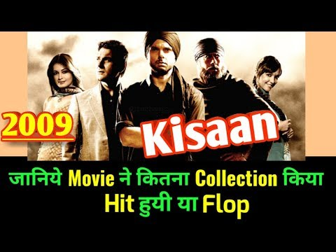 KISAAN 2009 Bollywood Movie LifeTime WorldWide Box Office Collection | Cast Rating