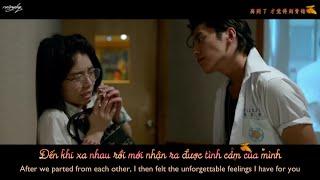 [Engsub + Vietsub] May Mắn Bé Nhỏ | 小幸運 - Hebe Tian (田馥甄) thumbnail