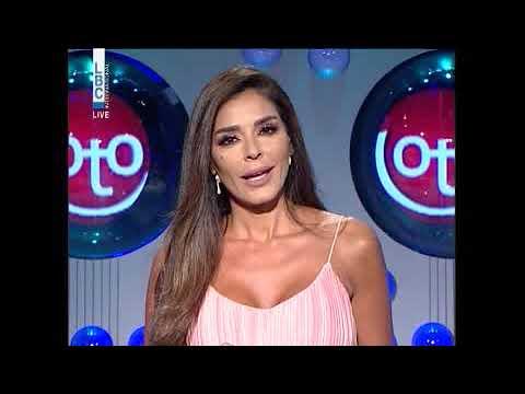 LOTO LIBANAIS - LBC LIVE DRAW 23.08.2018