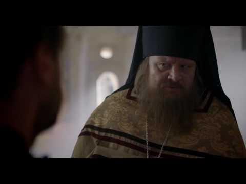 Просите только святых молитв (х/ф «Монах и бес»)