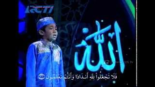 Fu'adi QS. Al-Baqarah Surat Ke 2 - Hafiz Indonesia 2014
