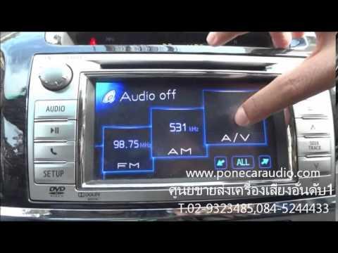 ปลั๊กสายต่อ VDO IN วิทยุติดรถ TOYOTA VIGO FORTUNER OEM ราคา650 บาท