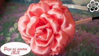 Роза из атласной ленты / Цветы из лент