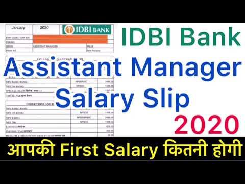 IDBI Bank Assistant Manager Salary Slip / IDBI Bank Employees Salary & Perks