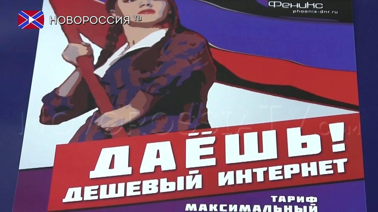 Стартовые пакеты красивых номеров в луганской области. На доске объявлений olx. Ua луганская область можно быстро и недорого купить вип номера и sim карту для мобильного б/у. Покупай лучшие номера на olx. Ua!