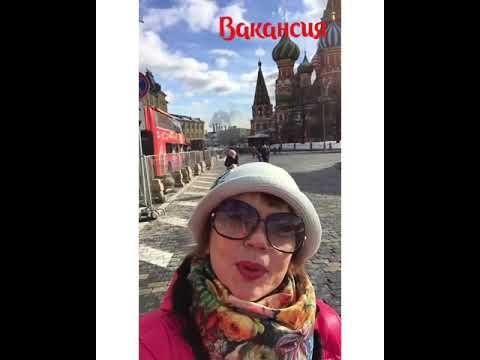 Вакансия Директор транспортно-экспедиционной компании в Минске