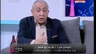 استشاري جهاز هضمي وكبد وسكر: