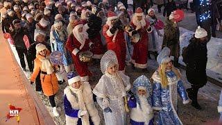 В Москве прошел парад Снегурочек