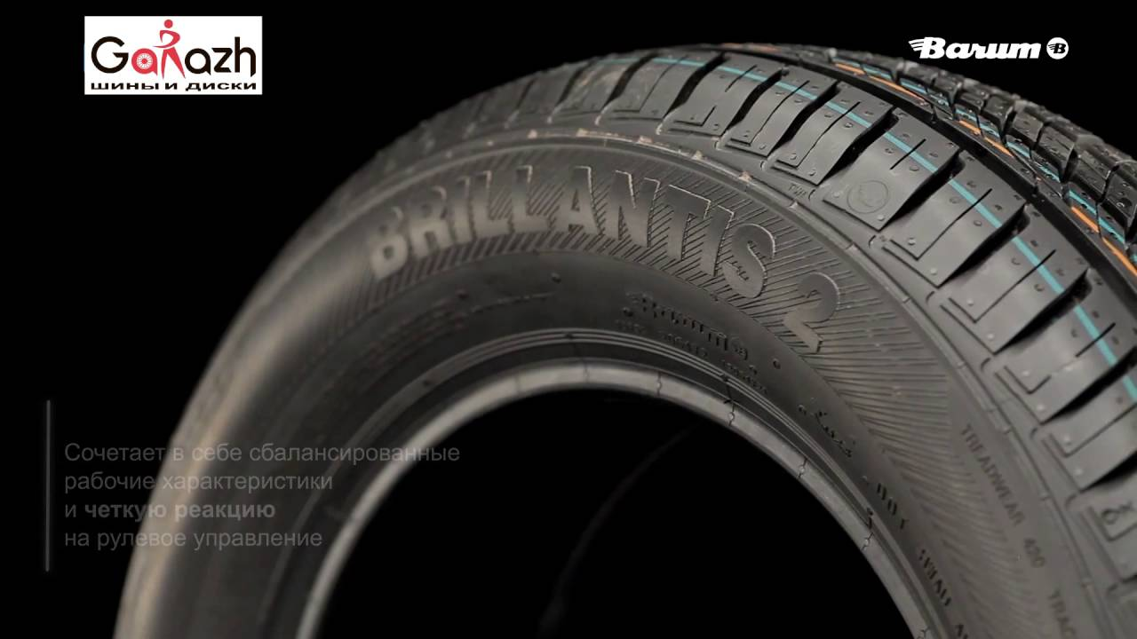 Купить шины в москве Купить дешевые шины Шины с доставкой Купить .