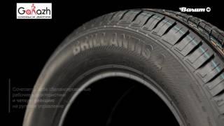 Купить шины BARUM Brillantis 2 (в магазине шин и дисков
